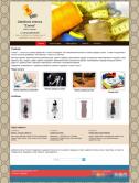 Сайт швейного ателье